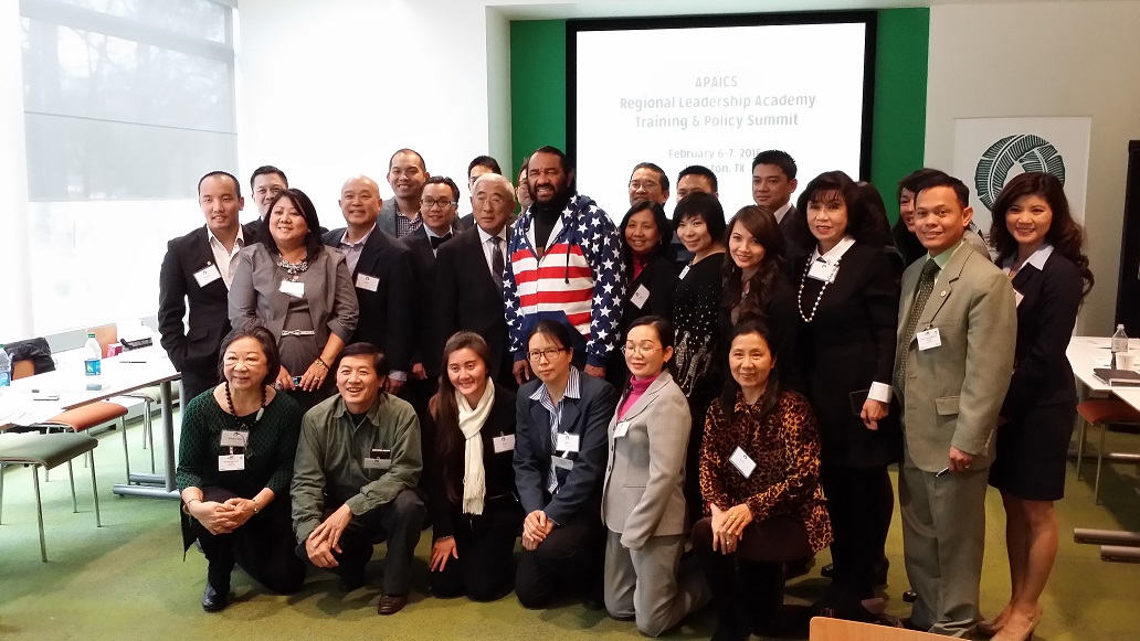 Asian Pacific American Institute for Congressional Studies Regional Leadership Academy & Training