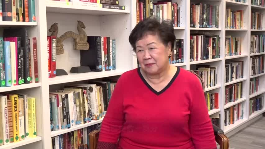 Dr. Martha Wong Talks About Her Recent Presidential Inauguration Trip