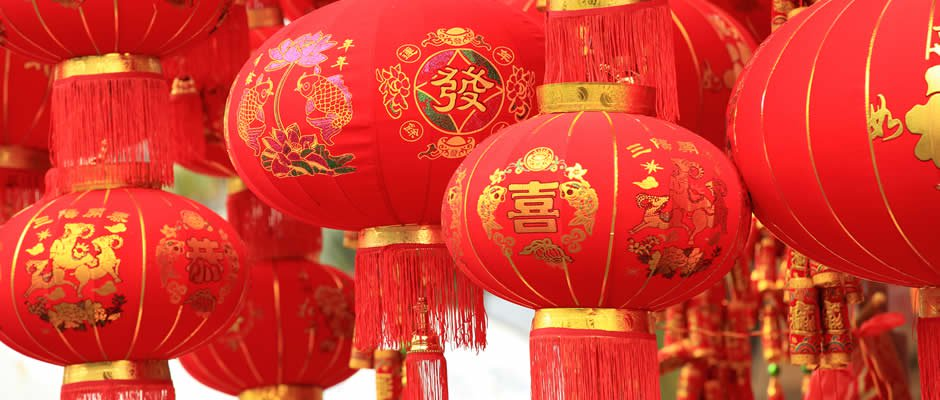 Celebrate the 2018 Lunar New Year Festival with TARC and HCRP at the Chinese Community Center, Saturday February 17th, 10 am – 4 pm