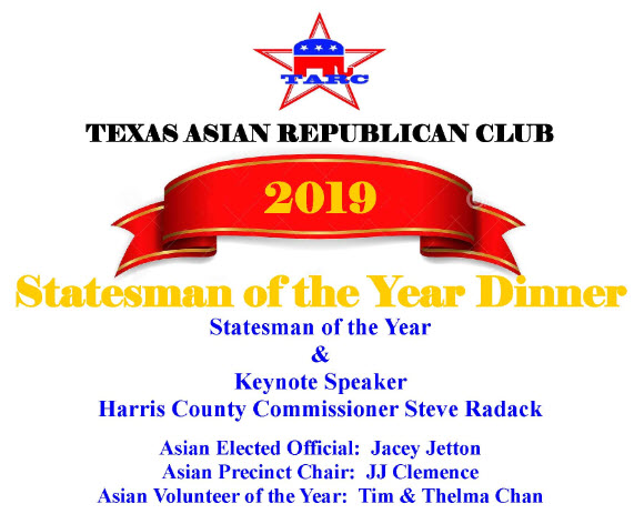 PICS – 2019 TARC Statesman of the Year Dinner with Harris County Commissioner Steve Radack